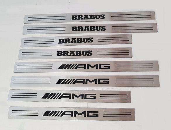 Лайсни за прагове те за Mercedes S-class S222 AMG BRABUS