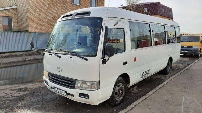 Автобус городской