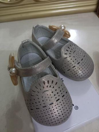 Продам туфельку савёнок