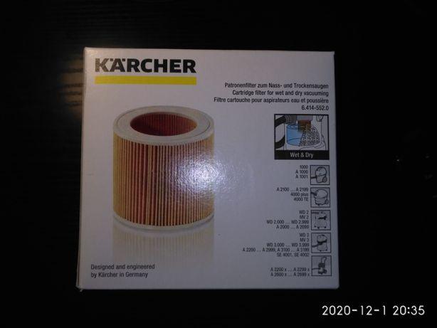 Vand filtre cilindric Karcher pentru Karcher WD2, WD3
