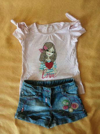 Тениска с къси панталонки