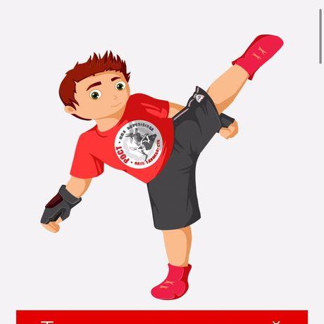 MMA для детей