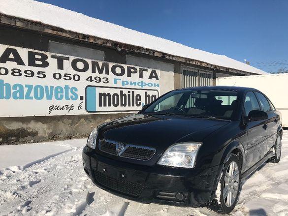 Opel vectra 1.9 cdti 150 кс