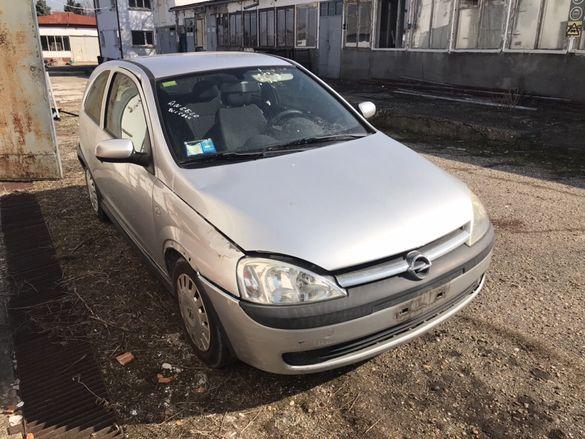 Опел Корса / Opel Corsa C 1.0i/1.2i/1.7d - НА ЧАСТИ