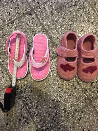 Детски обувки/пантофи цена за двете