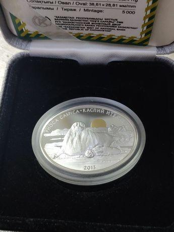 Серебряная монета Каспийский тюлень!