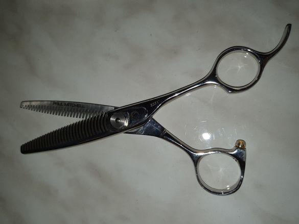 Ножици за филиране много малко са ползвани