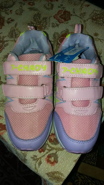 Adidas fete nr.34