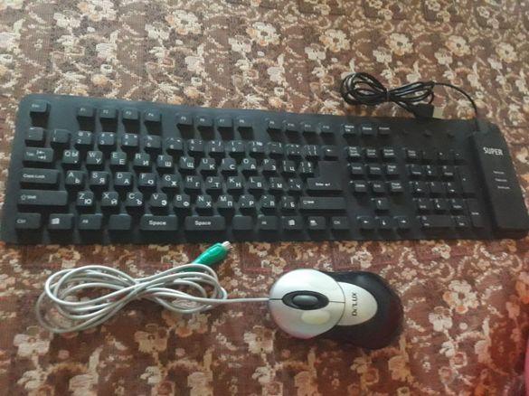 Клавиатура гумирана и мишка