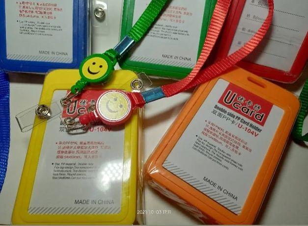 Чехлы для проездных детских карт