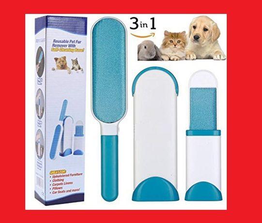 Хит цена! Четка за почистване на косми от животни, куче, котка, дрехи