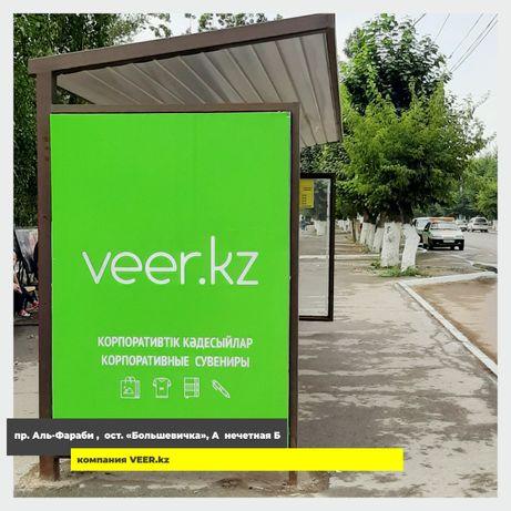 Рекламы на остановках