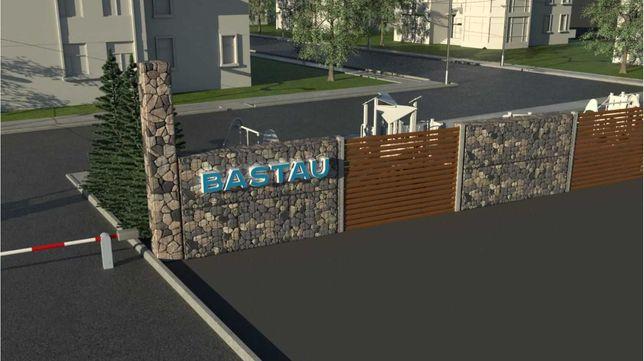 Построй дом мечты в жилом массиве «BASTAU»