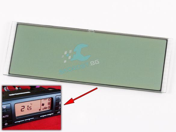 LCD Display Дисплей за Климатроник СЕАТ SEAT LEON TOLEDO