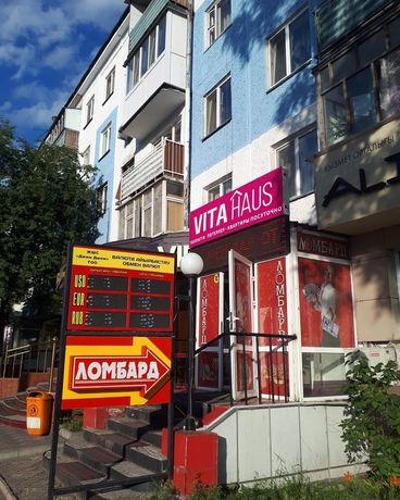 Гостиничная Компания Vita Haus. Ул. Мира 107.