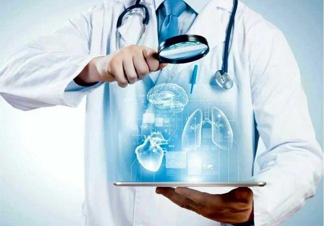 ВЫЛЕЧИМ ВСЕХ ВИДОВ ЗАБОЛЕВАНИИ (диагностика,консультация)