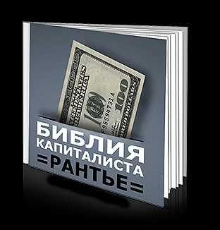 Книги Дениса Борисова