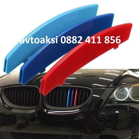 3D M-спортни три цветни панелни BMW-E60/E61
