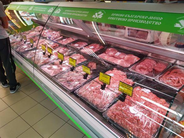 Продавам свинско месо
