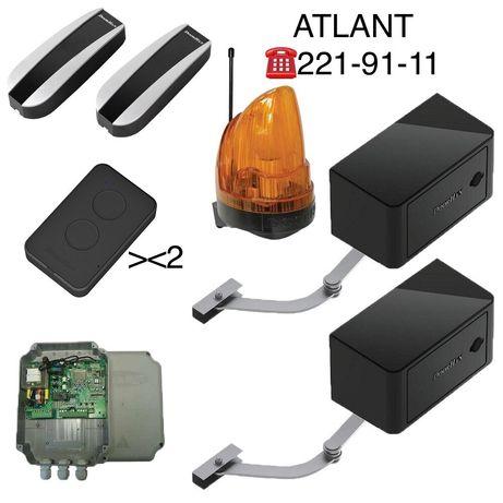 Автоматика для распашных ворот ARM 320 PRO