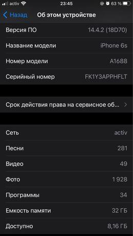 Айфон 6С/32 гб