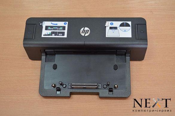 Докинг станция за HP ProBook и EliteBook с USB 3.0 + Гаранция
