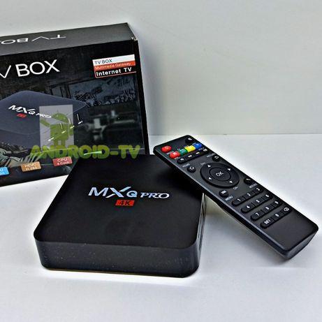 Смарт тв функция на твой телевизор MXQ PRO тв бокс приставка