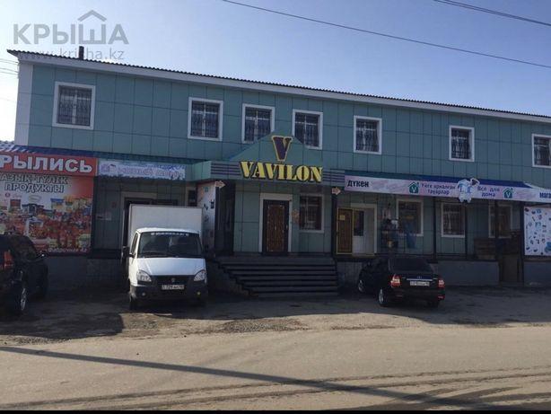 Офис Vavilon