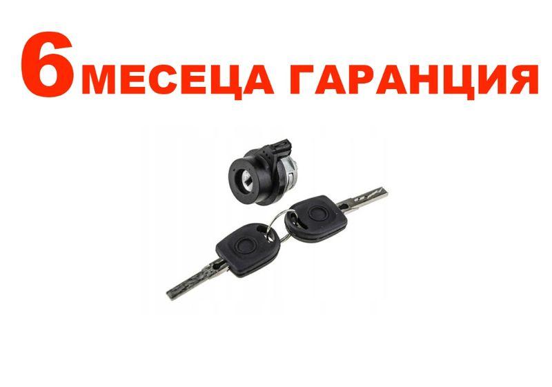 Комплект за запалване за Skoda Octavia 2,VW Golf 5,Jetta A5 и др/Шкода гр. Хасково - image 1
