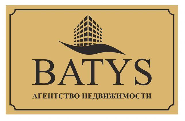 """Агентство недвижимости """"BATYS"""""""