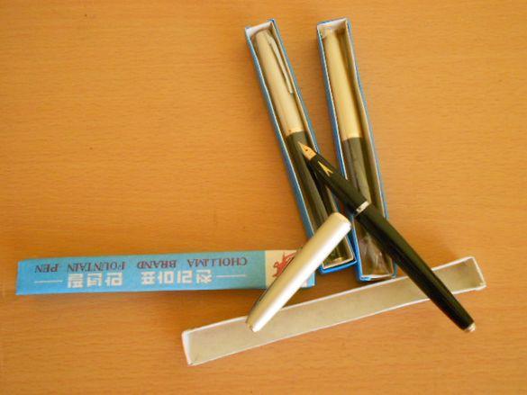 Стара корейска писалка 12 карата