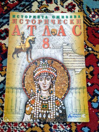 Учебници за 8 клас - Просвета, Анубис, Булвест 2000