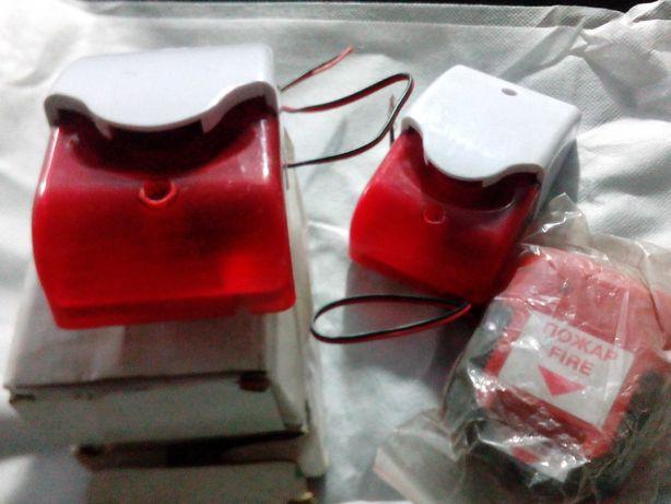 Сирены двух тональные для охранно-пожарной сигнализации