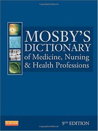 Медицински Речник