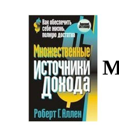 Электронные книги по 100тг