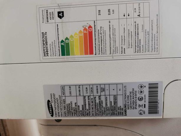 Климатическое оборудование. Кондиционер Samsung AQ07UGFN