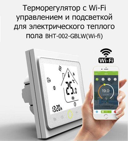 Терморегулятор с Wi-Fi для электро отопления и теплого пола