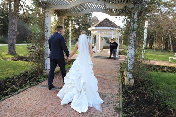 Дълго сватбено було