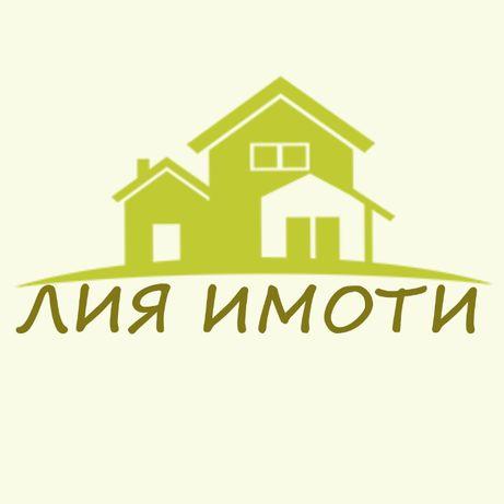 Парцел в село Осеново, м-ст Воденицата