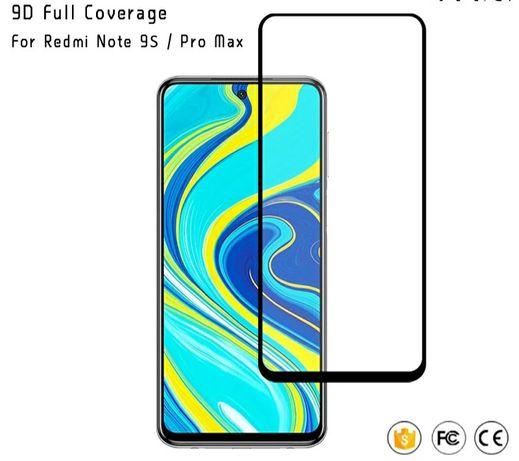 5D Стъклен протектор за Xiaomi Redmi Note 9 / 9S Pro / 9 9A