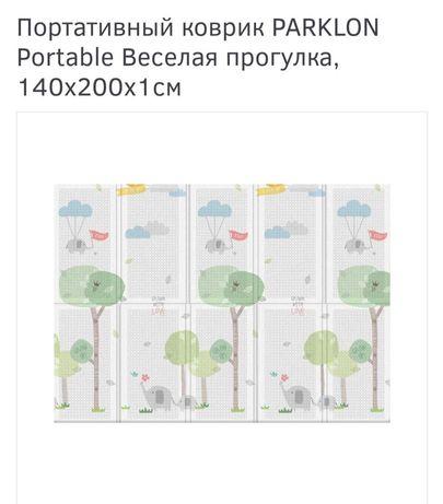 "Портативный коврик Portable ""Веселая прогулка"", 140x200x1.0см."