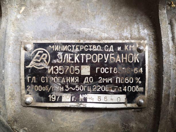 Электро Рубанок СССР