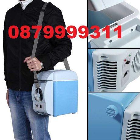 2в1 Хладилна чанта за автомобил кола 12V + затопляне кутия хладилник