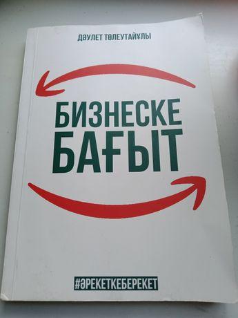 Арекетке берекет