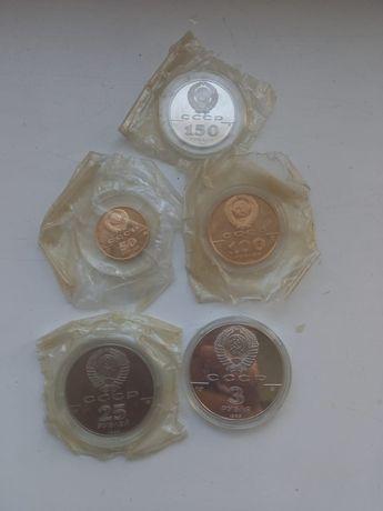 Юбилейные монеты 500 лет единому Русскому государству