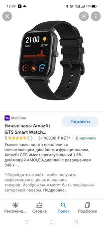 Продам часы Amazfit GTS срочно