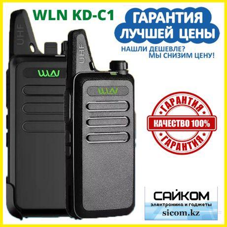 Рация WLN KD-C1/Самая популярная Рация/Бесплатная ДОСТАВКА по КЗ