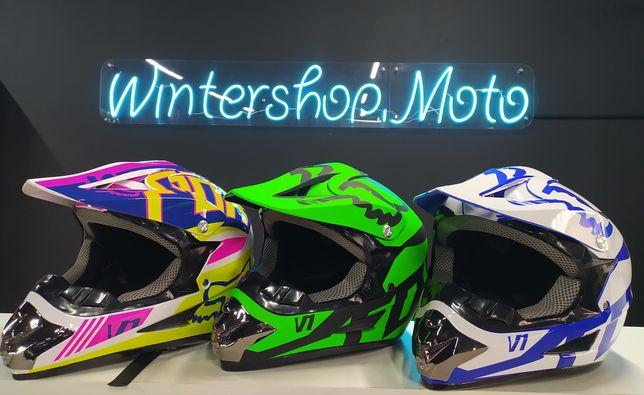 Новые,Фулфейс Шлемы! Выбор размеров и расцветок! Инста-wintershop.moto