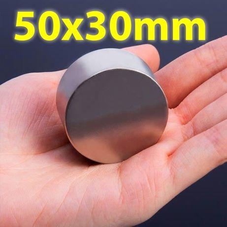 50*30mm неодимов МАГНИТ N52, магнет фишинг, Magnet fishing, риболов