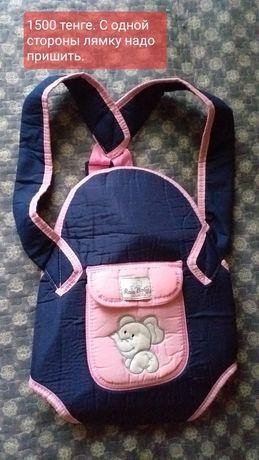 Кенгуру для ребёнка.